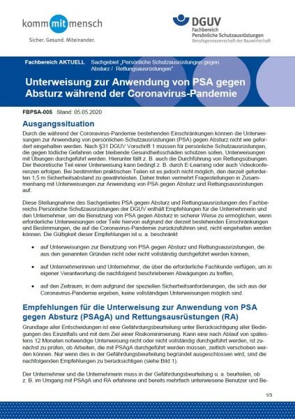 """FBPSA-005 """"Unterweisung zur Anwendung von PSA gegen Absturz während der Coronavirus-Pandemie"""""""