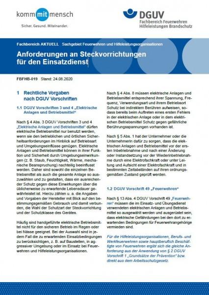 """FBFHB-019 """"Anforderungen an Steckvorrichtungen für den Einsatzdienst"""""""