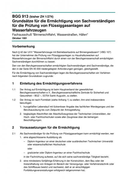 Grundsätze für die Ermächtigung von Sachverständigen für die Prüfung von Flüssiggasanlagen auf Wasse