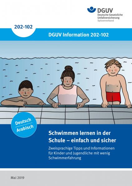 Schwimmen lernen in der Schule - einfach und sicher