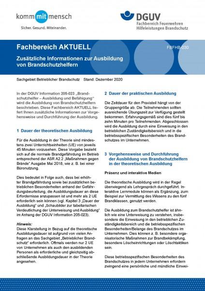 """FBFHB-030 """"Zusätzliche Informationen zur Ausbildung von Brandschutzhelfern"""""""